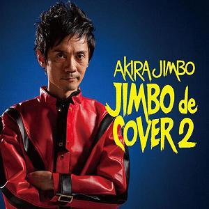 akira jimbo - jimbo de cover